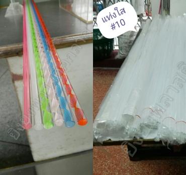 ท่อกลวง / แท่งตัน ACRYLIC เป็นพลาสติกทรงกระบอกใส มีความยาว 1 เมตร และ 2 เมตร เหมาะสำหรับงานตกแต่งโชว์สินค้า ใส่ตะกรุด วัดระดับน้ำหรืองานแปรรูปทั่วไป