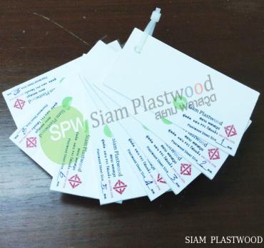 แผ่น พลาสวูด (PLASTWOOD) เป็นแผ่นพีวีซีชนิดแข็ง (Rigid PVC Foam Sheet) ผลิตขึ้นเพื่อใช้ทดแทนงานไม้ มีความหนาตั้งแต่ 1-25 mm มีคุณสมบัติที่เหนือกว่าไม้ธรรมชาติ